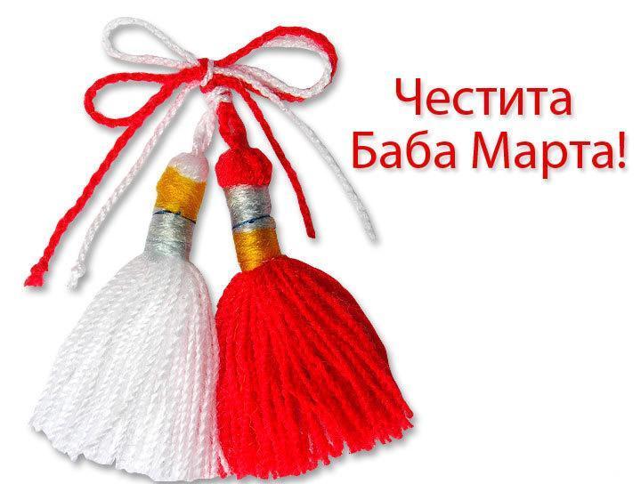 баба Марта, мартеници, Agrozona.bg