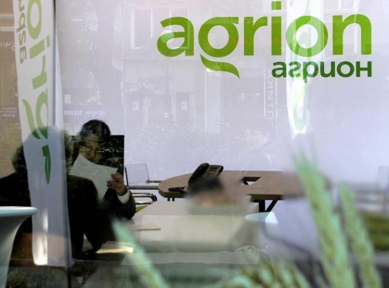 агентска мрежа, Агрион, Agrozona.bg