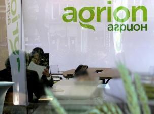 Агрион търси активни пенсионери за националната си агентска мрежа