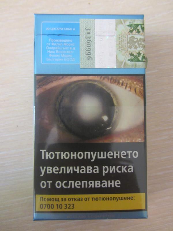 бандерол, цени на цигари, Agrozona.bg