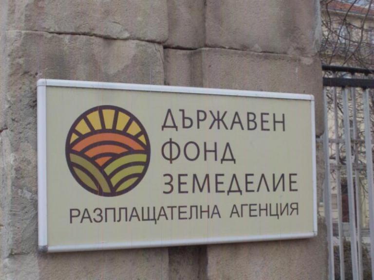 директни плащания, заявления, Agrozona.bg