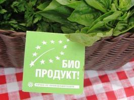 Вижте новите правила и марката, с които ще работят биопроизводителите в България