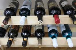 вино вина