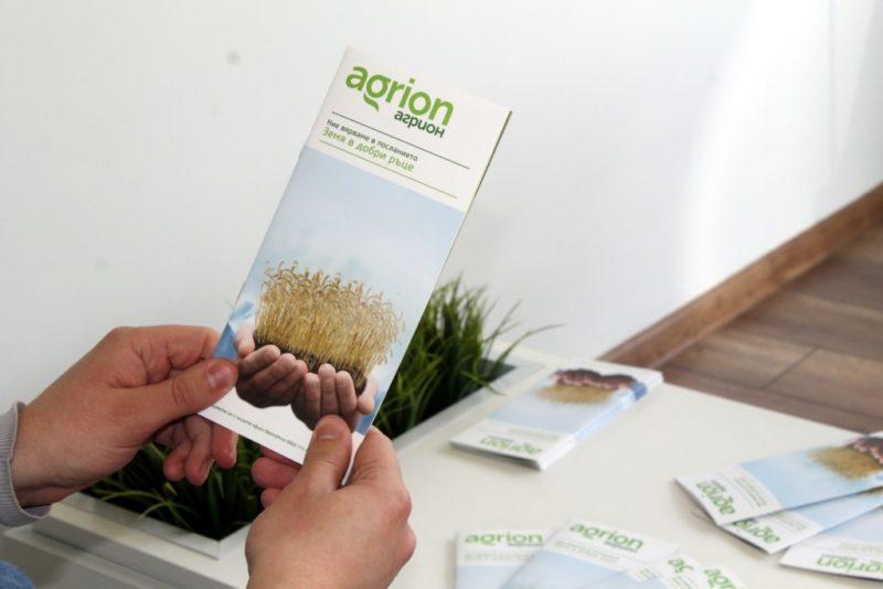 агрион-2