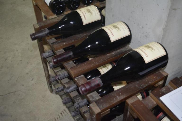 законодателство вино, Agrozona.bg