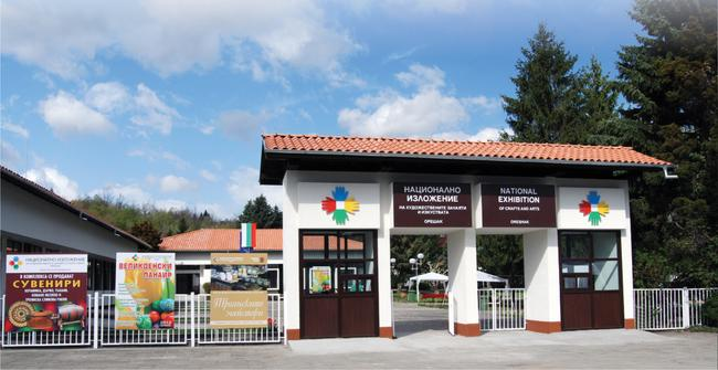 Панаир на занаятите, Троян, Agrozona.bg