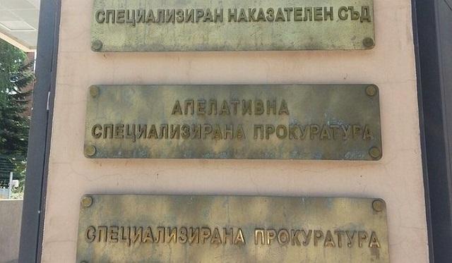 прокуратура, Регионална дирекция по горите, Agrozona.bg