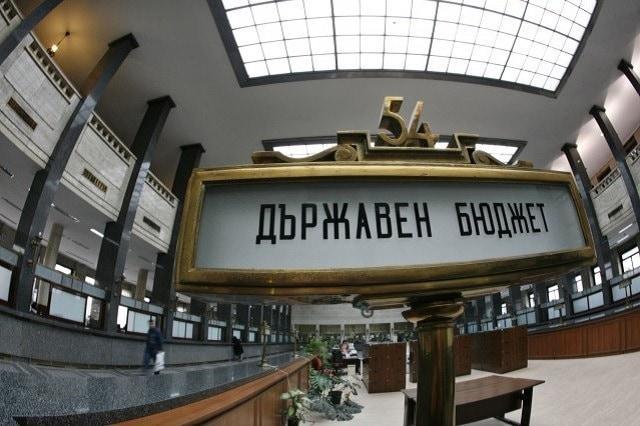 държавен бюджет, Министерство на финансите, Agrozona.bg
