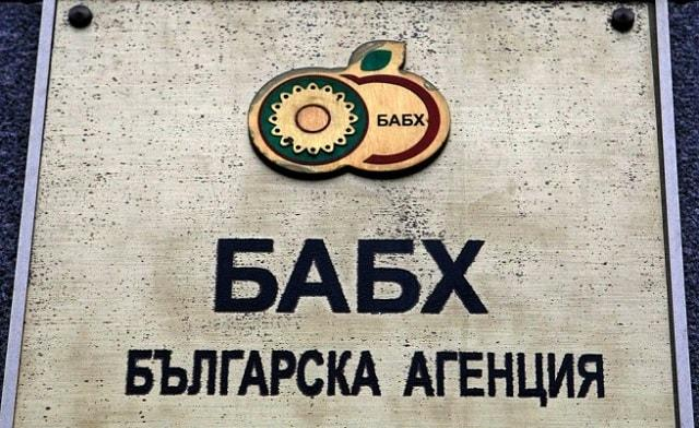 БАБХ, Европейска комисия, Agrozona.bg
