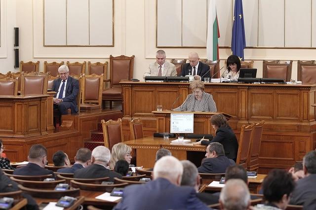 бюджет, гласуване, Agrozona.bg