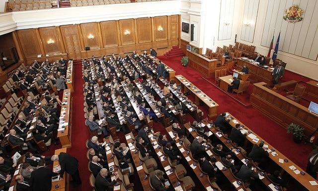 бюджет, Народно събрание, Agrozona.bg