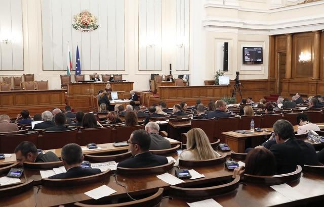 България, енергийна стратегия, Agrozona.bg