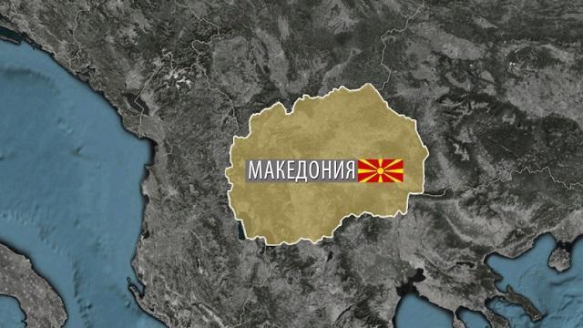 въздух, Македония, Agrozona.bg