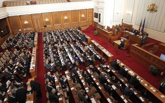 гласуване, държавен бюджет, Agrozona.bg