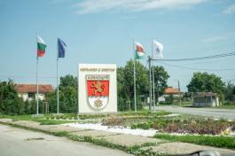 Новостите по ПРСР и ИСУН представят в Козлодуй