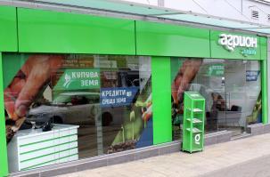 """""""Агрион Финанс"""" отчита двойно увеличение на исканията за кредити"""