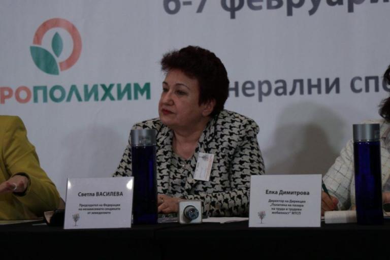 Светла Василева, ФНСЗ, Agrozona.bg