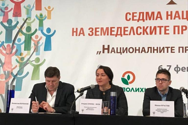 Атидже Алиева – Вели, одобрени договори, Agrozona.bg