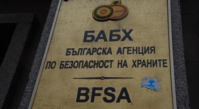 БАБХ, проверки, Agrozona.bg