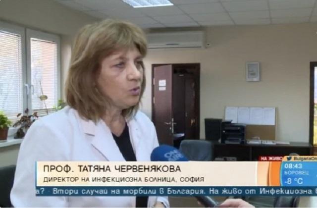 България, епидемия, Agrozona.bg