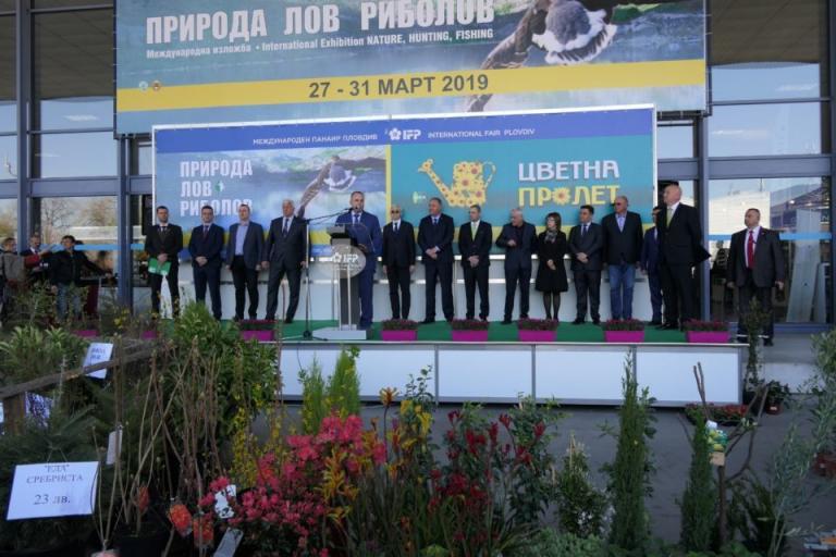 Lov Ribolov 2019 Porojanov -agrozona-bg