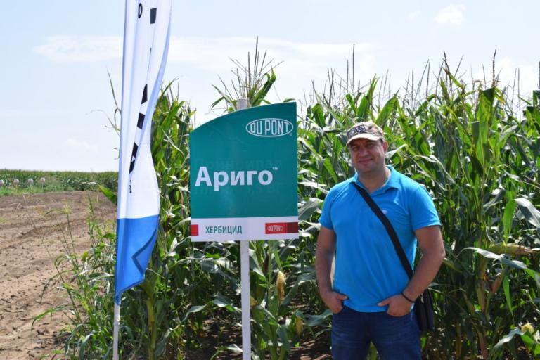 контрол на плевелите, хербицид, Agrozona.bg
