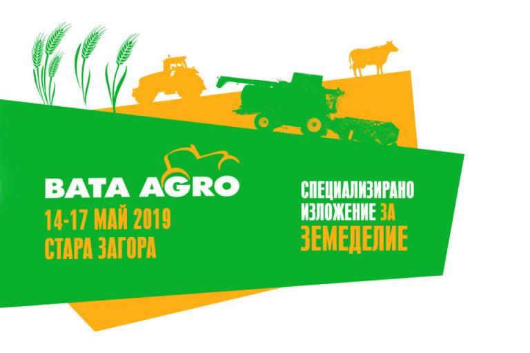 агро сектор, Бата Агро 2019, Agrozona.bg