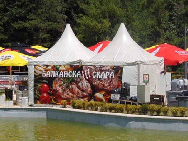 кулинария, Пазарджик, Agrozona.bg