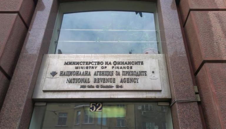 данъчни декларации, кампания, Agrozona.bg