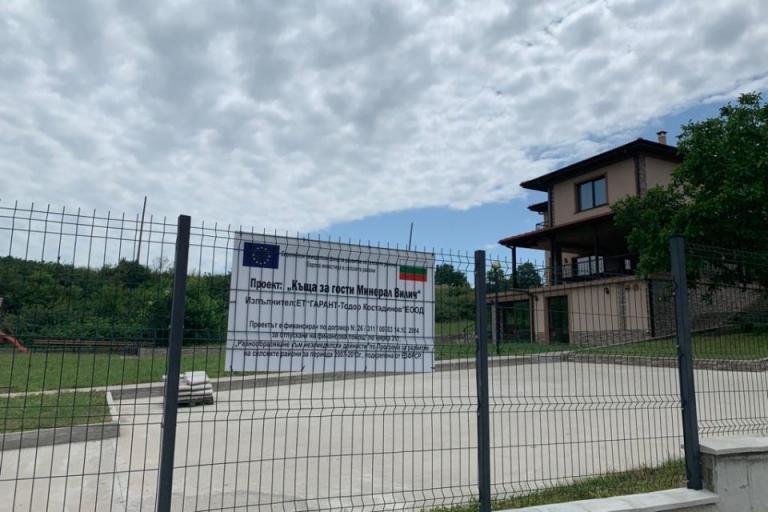къщи за гости, проверки, Agrozona.bg