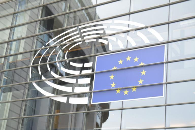 европерламент, ЕП, Agrozona.bg