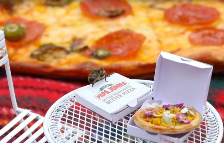пица, пчели, Agrozona.bg