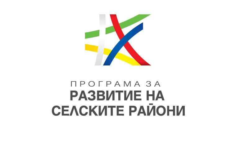 България, изменение, Agrozona.bg