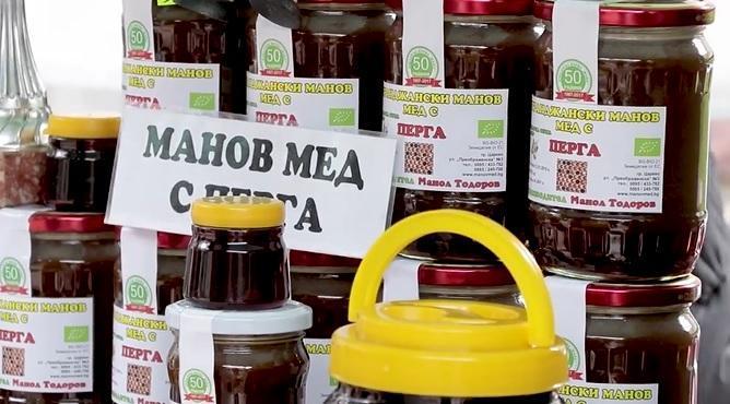 Беклемето, пчелари, Agrozona.bg