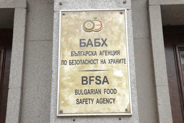 АЧС, БАБХ, Agrozona.bg