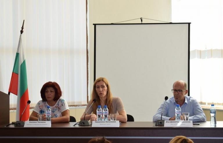 Министерски съвет, Николина Ангелкова, Agrozona.bg