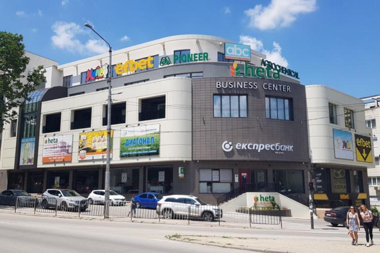 Бизнес център, Добрич, Agrozona.bg