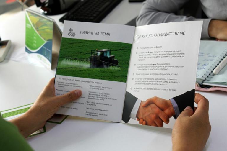 """""""Агрион Финанс"""", инвестиция, Agrozona.bg"""