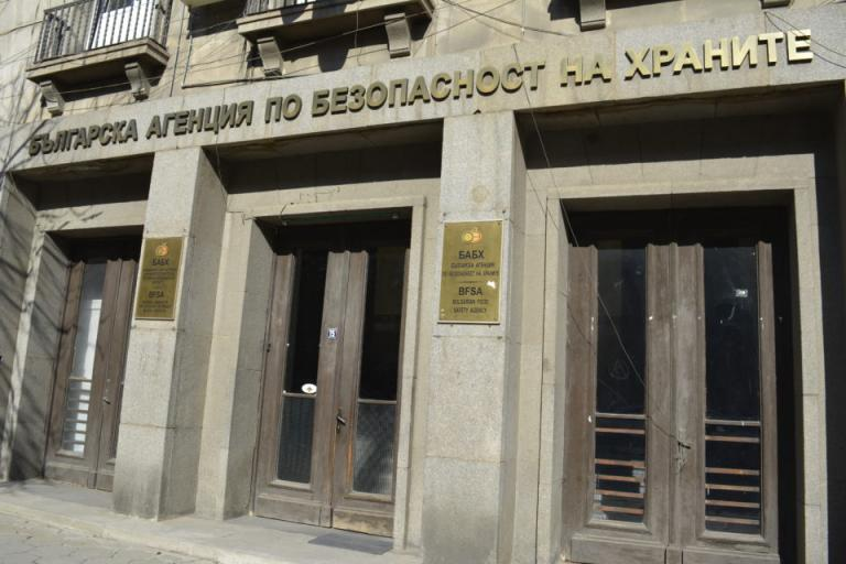 БАБХ, дирекции, Agrozona.bg