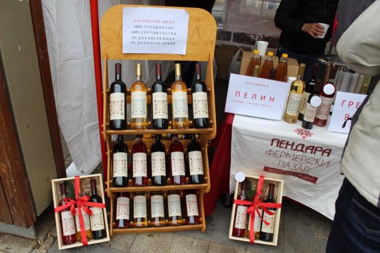 Женски пазар, пендара, Agrozona.bg
