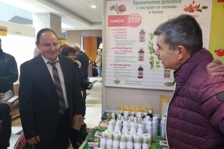 """Международно изложение """"Пчеларство 2020"""", пчелари, Agrozona.bg"""