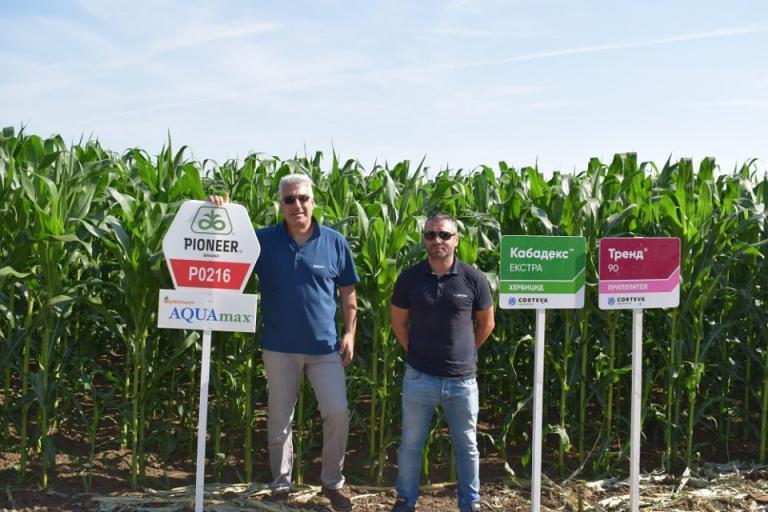 Corteva™ аgriscience, земеделие, Agrozona.bg