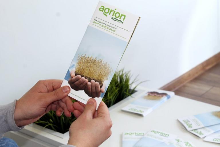 Агрион, арендатори, Agrozona.bg