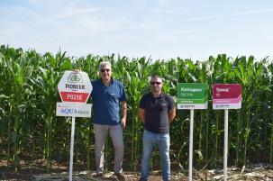 Успешно земеделие с Corteva Agriscience™ !