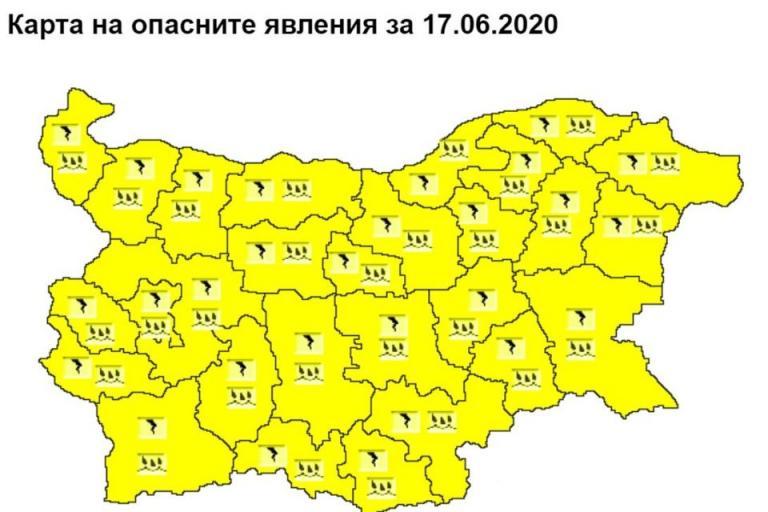 буря, България, Agrozona.bg