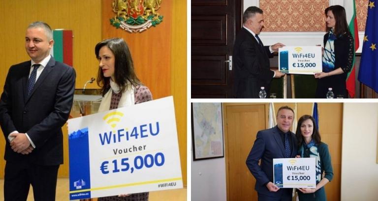 интернет, общини, Agrozona.bg