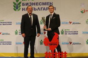 Агрион се окичи с престижна награда за агробизнес