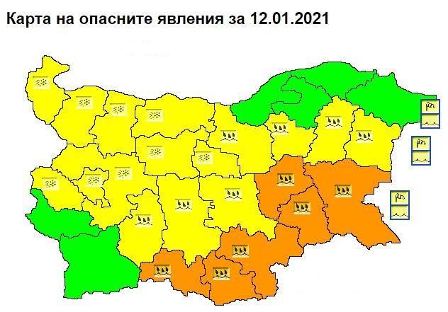 дъжд, НИМХ, Agrozona.bg