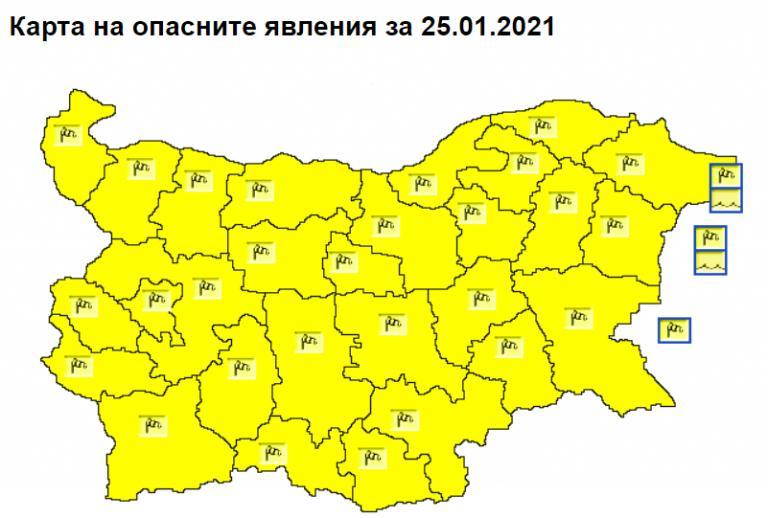 вятър, НИМХ, Agrozona.bg