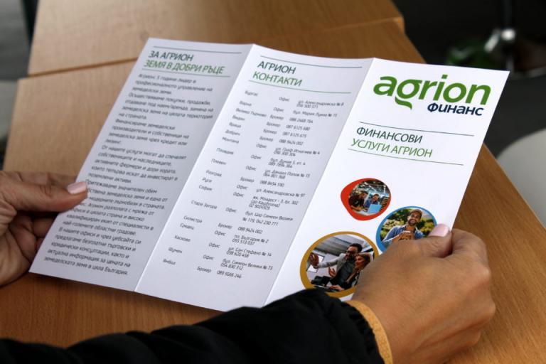 Агрион Финанс, лизинг на земя, Agrozona.bg